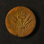 "<b>17 Reverse</b><br/> The reverse of this coin features a winged caduceus, a popular Greek symbol that contains two snakes intertwined. On either side of the caduceus can be seen ears of grain, a symbol for the province of Egypt, which was renowned for its agriculture and often regarded as the breadbasket of the Empire  Donated by Dr. Orlando ""Pip"" Qualley<a href=""http://farm5.static.flickr.com/4021/4351072999_6b81c1b0be_o.jpg"" title=""High res"">∝</a>"