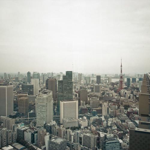 Babylonia, Tokyo
