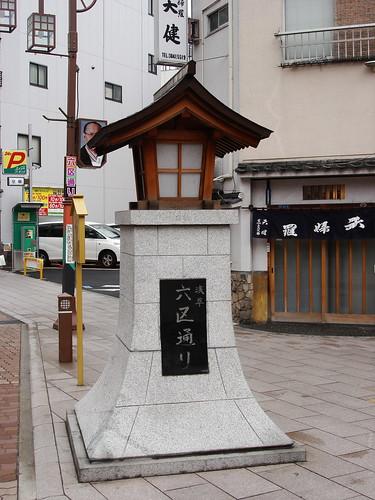2010-02-18 東京之旅第四天 031