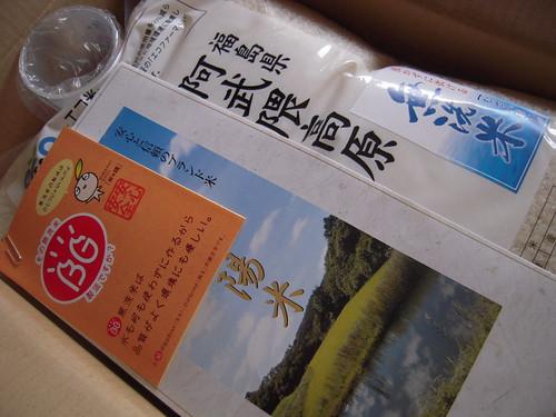BG製法 無洗米