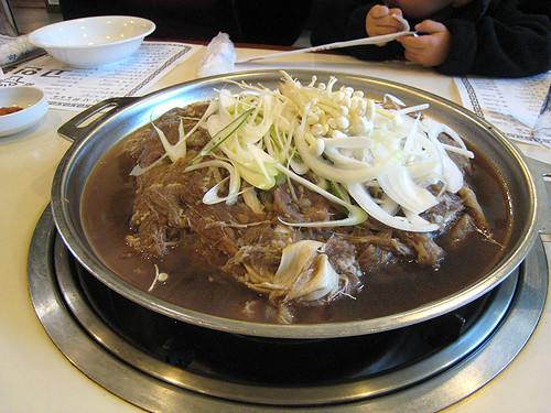 Bulgogi lunch