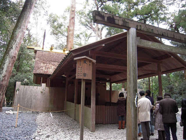 伊勢神宮外宮 - Geku of Ise Grand Shrine // 2010.02.10 - 4