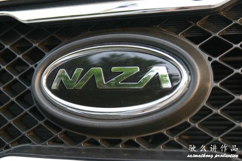 Naza Car Emblem