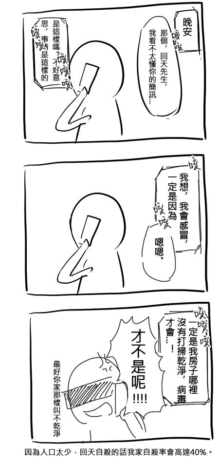 002 (by kiman992001)