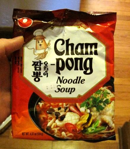 Cham Pong Noodle Soup