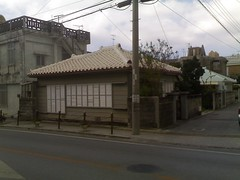 Houses of Okinawa