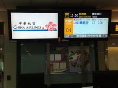 CI0106 to Tokyo