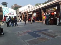 Guanzhou street