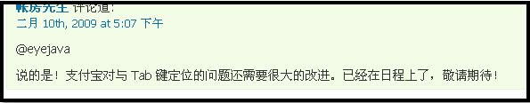 zhifubaologin-4