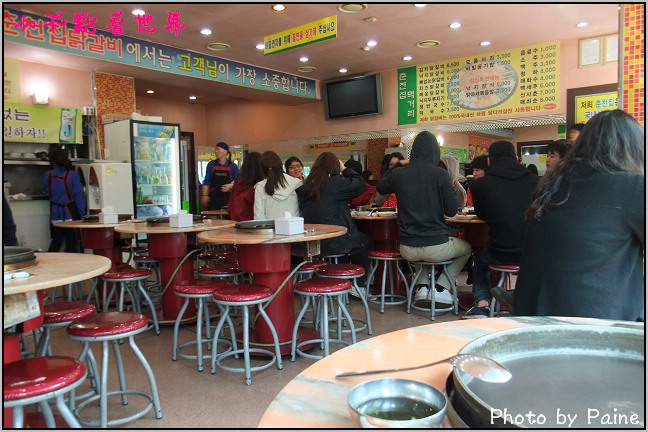 韓國春川家辣炒雞排