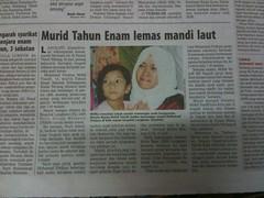 keratan akhbar (omaQ.org & Red Frame Memories) Tags: akhbar keratan