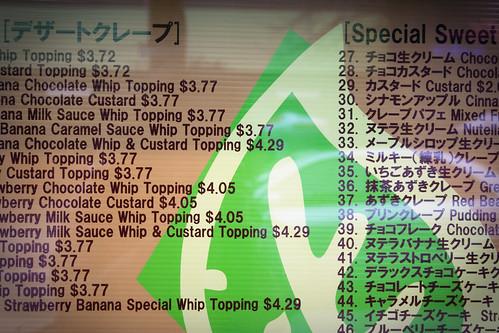 Crepes japonaises