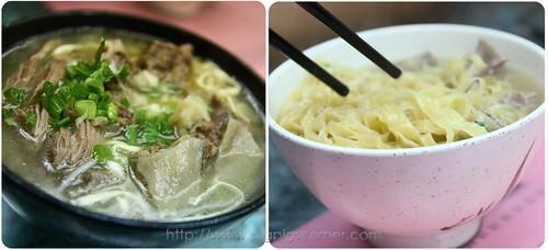 Kau Kee restaurant, hong kong 01