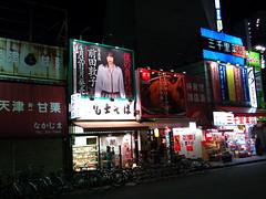前田敦子のセクシー画像(37)