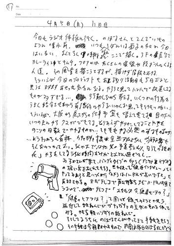 komadori-04-05-1.jpg