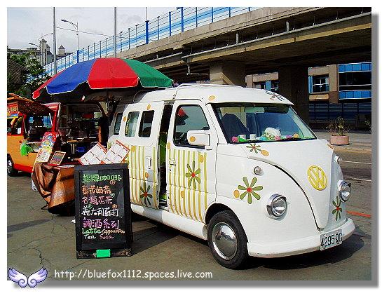 100417華山創意文化園區20_T1餐車俱樂部