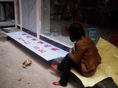 () Tags: china street yiwu