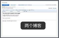 Dinkypage:只能創建1個頁面、極其簡單的免費建站系統(在線編輯)   愛軟客