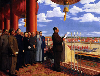 """State Founding Ceremony"" by Xiwen DONG, 1964"