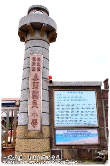 20100411_278
