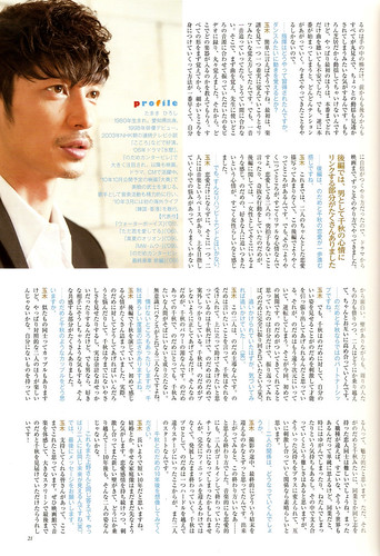 Nodame 2nd GuideBook P.21