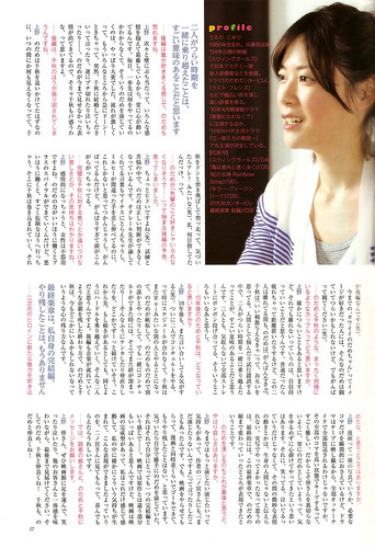 Nodame 2nd GuideBook P.17