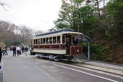 Streetcars of Kyoto