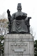 IMG_5803 (Monica's Dad) Tags: statue asia korea seoul   core   deoksupalace deoksugungpalace      gyeongungung