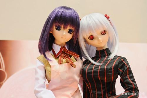 DollsParty23-DSC_4945