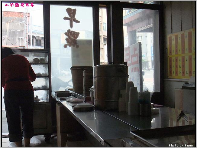 中壢土地公廟旁早餐