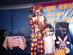 _Clown_Stage_Magic_ (asiamagic20yr1) Tags: