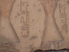 Temple of Ramses II at Abydos (XXXVI) (isawnyu) Tags: history temple graffiti ancient masonry egypt carving relief civilization ramses egyptology abydos abdju pleiades:depicts=756512
