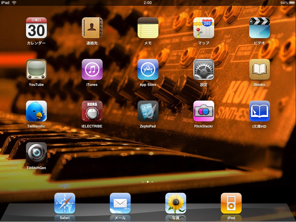 Now my iPad home screen