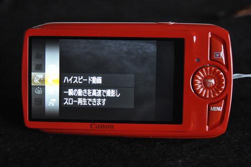 Canon キヤノン IXY 30s