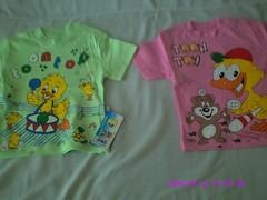 tricouri bumbac