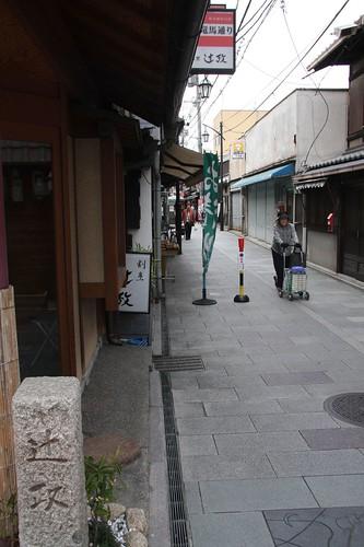 Ryoma-dori 竜馬通り