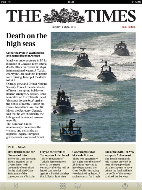 The Times iPad App Frontpage