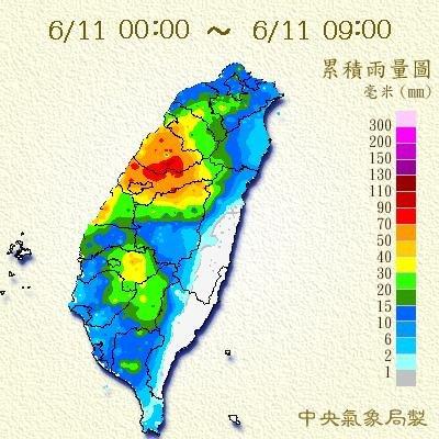 2010-6-11 rain
