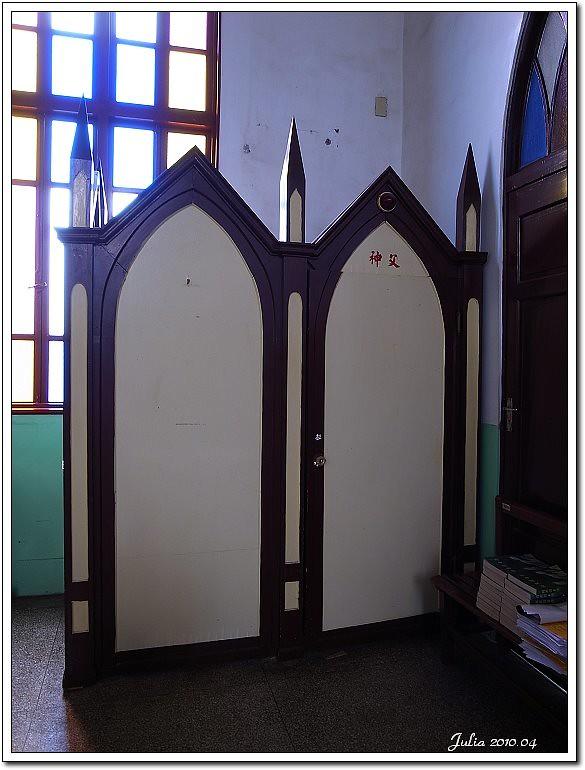北城聖母天主堂 (14)