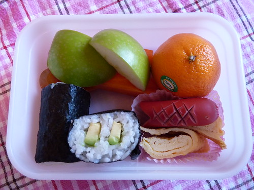 11th Birthday Bento