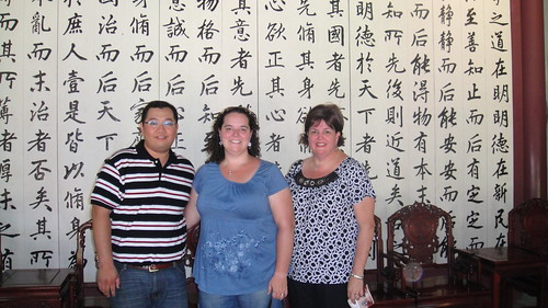 At the Tainan Confucian Temple