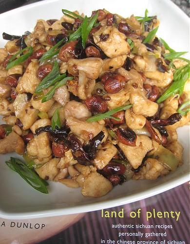 chicken gong bao