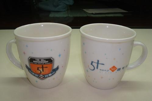 2005中原大學校友日紀念品-馬克杯
