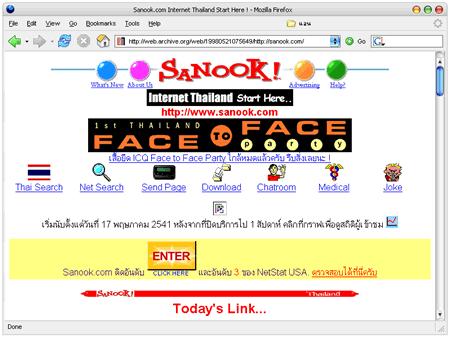 www_sanook