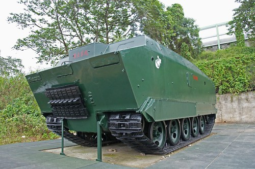M733 Amphibious Personal Carrier