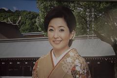 竹下景子 画像16