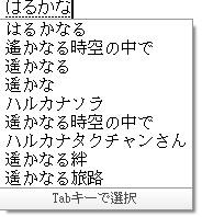 2010-01-07_232859