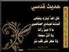 00n4052UQUF (www.2lbum.com) Tags: الألبوم جميلة مؤثرة تلاوات تلاوة القرآني
