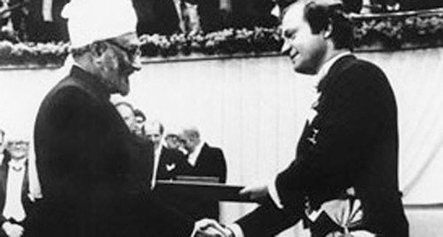 Abdus Salam receiving the Nobel Prize for Physics from King Gustav of Sweden in 1979
