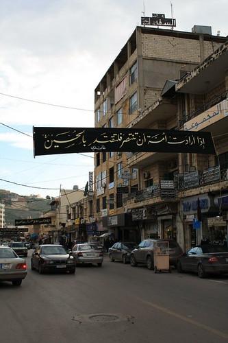 essay about hassan kamel al sabbah